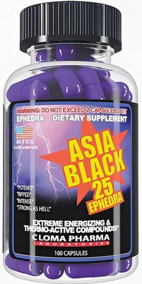 Жиросжигатель Cloma Pharma Asia Black 25 100 капсул