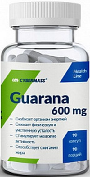 Cybermass Guarana 600 мг 90 капсул