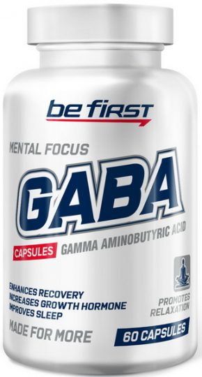 Be First GABA 60 капсул