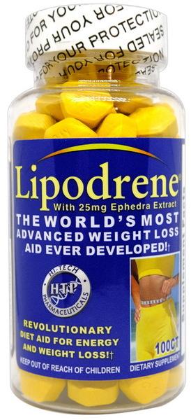 Жиросжигатель Lipodrene ephedra 100 таблеток