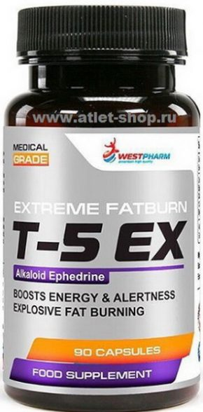 Жиросжигатель WestPharm T-5 EX 90 капсул