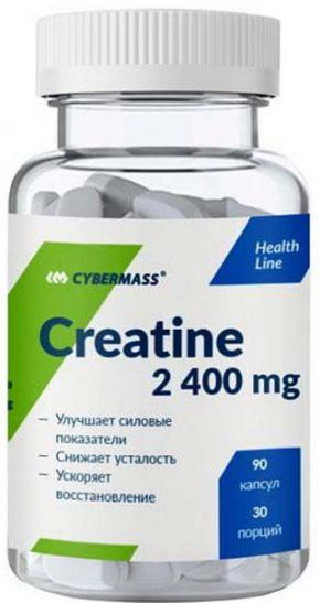 Creatine Cybermass 2400 мг 90 капс