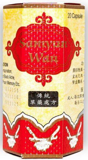 Китайские капсулы для набора веса SAMYUN WAN